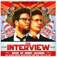 The Interview Photo
