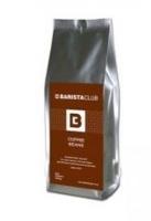 Saeco Barista Club Coffee Beans Photo