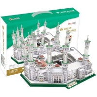 Cubic Fun 3D Puzzle - Masjid Al-Haram Photo