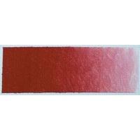 Ara Acrylic Paint - 150 ml - Mars Red Oxide Photo