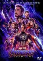 Avengers 4: Endgame Photo
