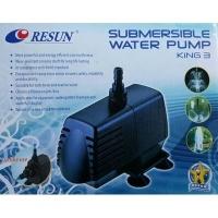 Resun KING-3 Submersible Water Pump - 1800L/Hour Photo