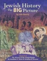 Jewish History - the Big Picture Photo