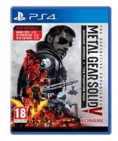 Metal Gear Solid: Definitive Edition Photo