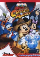 Mickey Mouse Clubhouse - Quest For The Crystal Mickey Photo