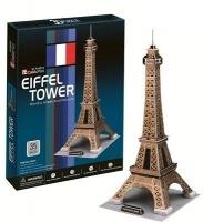 Cubic Fun 3D Puzzle - Eiffel Tower Photo