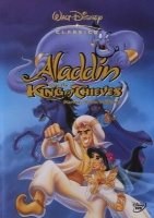 Aladdin 3 - The King Of Thieves Photo