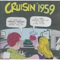 Cruisin 1959 Photo