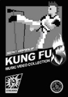 Kung Fu Records Secret Weapons of Kung Fu: Volume 3 Photo