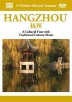 Naxos A Chinese Musical Journey: Hangzhou Photo
