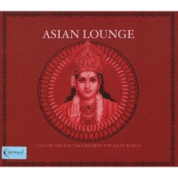 Asian Lounge Photo