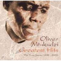 Greatest Hits: The Tuku Years 1998-2002 Photo