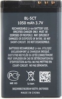 ROKY Replacement Battery - Compatible with Nokia BP-5CT Photo