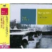 PSP Co Ltd Jazz Sur Seine Photo