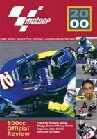 Bike Grand Prix Review: 2000 Photo
