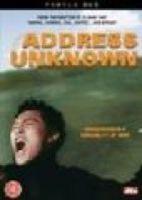 Address Unknown Movie Photo