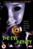 The Eye... Infinity Photo