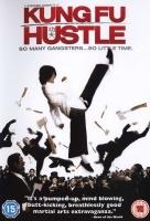Kung Fu Hustle Photo
