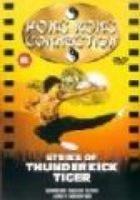 Strike of Thunderkick Tiger Photo