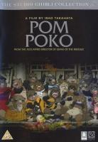 Pom Poko Photo