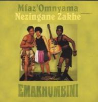 Emakhumbini Photo