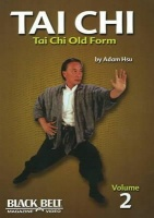 Tai Chi Old Form - Tai Chi Old Form DVD Photo