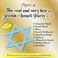 Hataklit Music: More of Real Very Best of Jewish 2 Photo