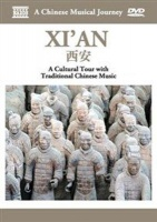 A Chinese Musical Journey: Xi'an Photo