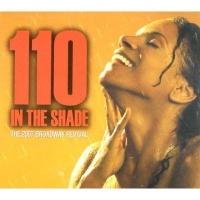 """110"""" the Shade Photo"""