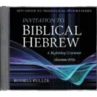Invitation To Biblical Hebrew - A Beginning Grammar Photo