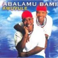 Awavule Photo