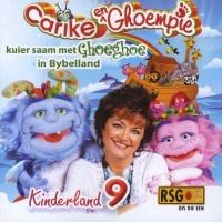 Carike En Ghoempie Kuier Saam Met Ghoeghoe In Bybelland Vol 9 Photo