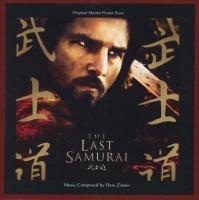 The Last Samurai Photo