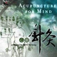 Acupuncture for Mind Photo