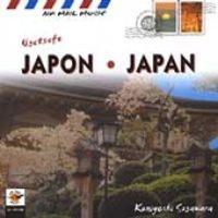 Air Mail Music: Japan Photo