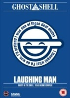 Ghost In The Shell - Stand Alone Complex - The Laughing Man - Theatrical Anime Series Blu-ray Photo