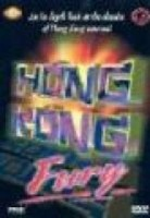 Hong Kong Fury Photo