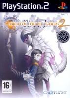 Shin Megami Tensei: Digital Devil Saga PS3 Game Photo