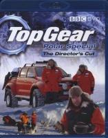 Top Gear - Polar Special Photo