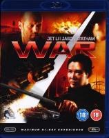 War - Photo