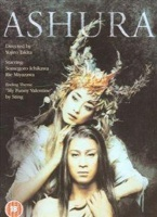 Ashura Photo