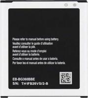 Raz Tech Replacement Battery for Samsung Galaxy J2 Photo
