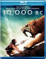 10 000 BC Photo
