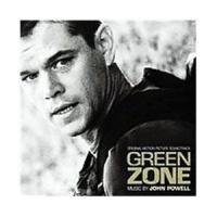Green Zone Photo