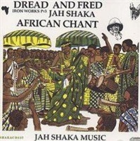 African Chant Photo
