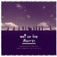 Way of the Morris Photo