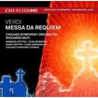 Verdi: Messa Da Requiem Photo