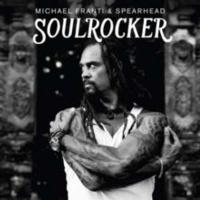 Soulrocker Photo