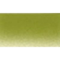 Daler Rowney Artists Watercolour - Oxide of Chromium Green Photo