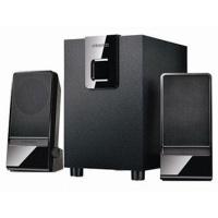 Microlab M-100 Speaker Set Photo
